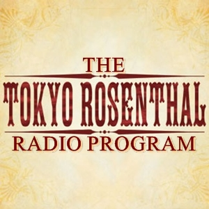 Hear the Pea Pickin' Hearts on the Tokyo Rosenthal Radio Program!